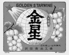 gold_raberu.jpg