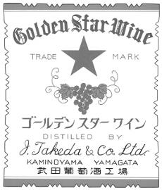 golden_star_wine.jpg
