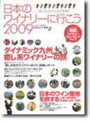 information_vol25_06.jpg