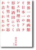 information_vol25_07.jpg