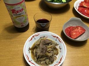 限定醸造_赤.JPG