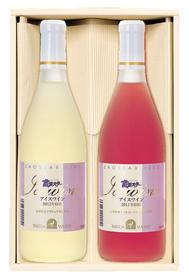 蔵王スターアイスワインセット白12・赤11.jpg