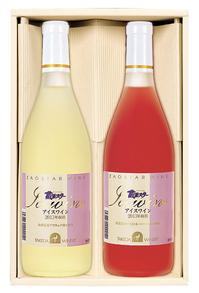 蔵王スターアイスワインセット白・赤2013.jpg