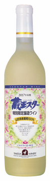 蔵王スター特別限定2017白辛.jpg